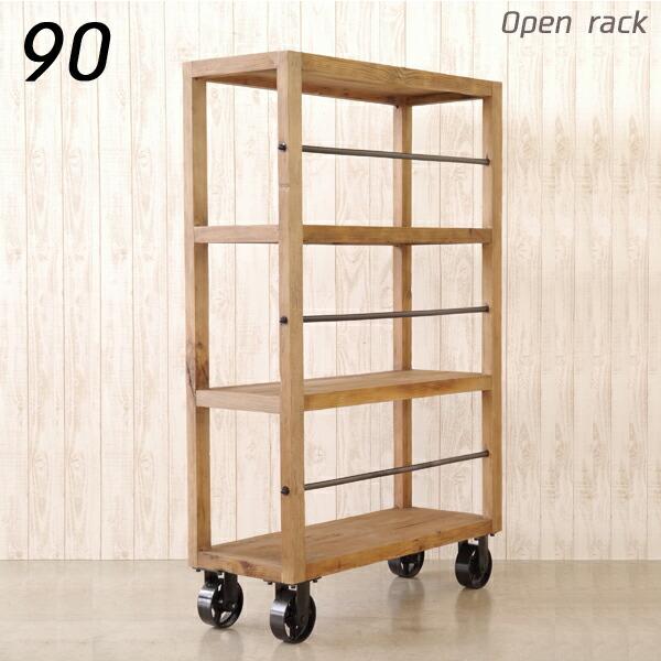 オープンラック 90 完成品 ハイタイプ