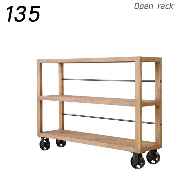 オープンラック 135 完成品 ロータイプ