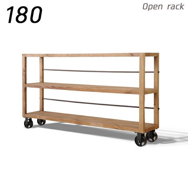 オープンラック 180 完成品 飾り棚 ロータイプ オープンシェルフ 本棚 書棚 オープンボード 北欧 おしゃれ モダン シンプル 木製 無垢
