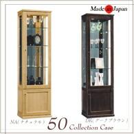 ディスプレイケース 完成品 飾り棚 コレクションボード 鏡付き コレクションラック おしゃれ 北欧 収納家具 国産家具 日本製 送料無料