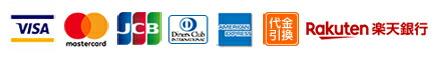 家具 インテリア 通販のINDEX'Sでは、各種カード・銀行振り込み・商品代引きがご使用出来ます。