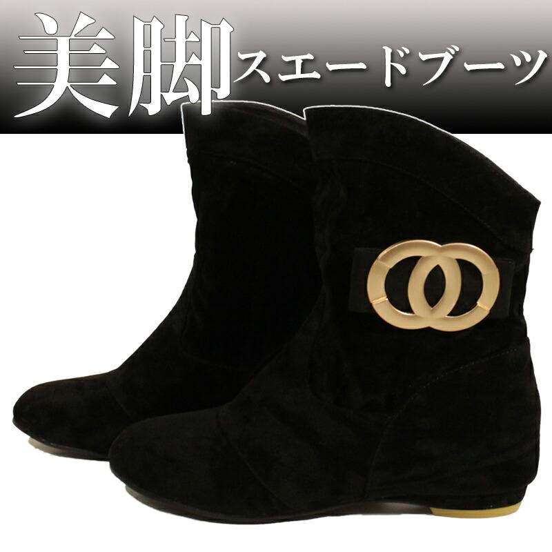 1689dc4c66d6 No painful boots short boots Womens boots suede boots suueedo heel boots  secret top women s black light prochaine cc mark c mark coco unique parody  Infiniti ...