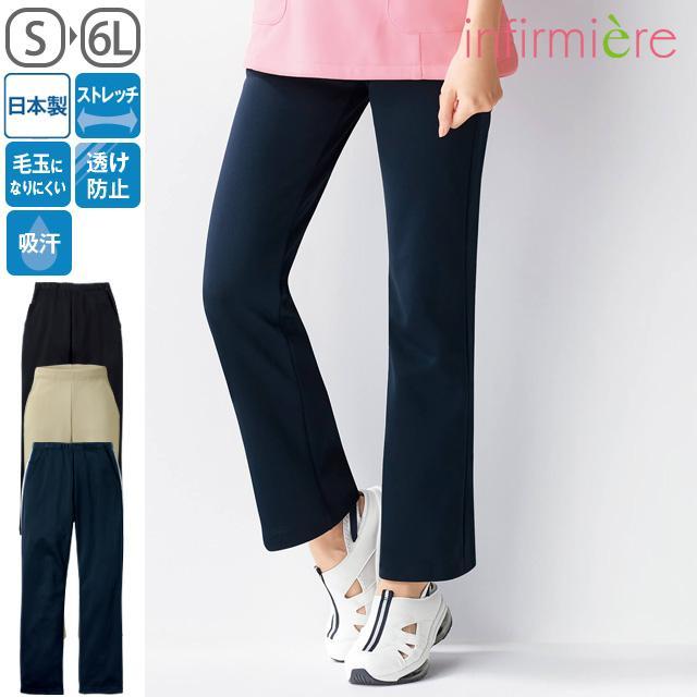 日本製携帯ポケット付き美脚パンツ