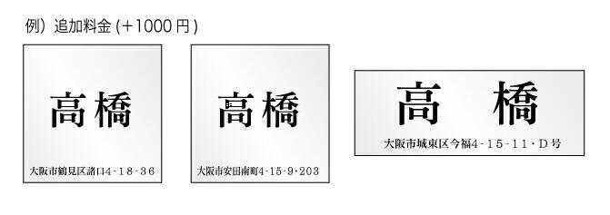 追加料金1000円