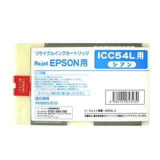 IC54L 関連商品はこちら