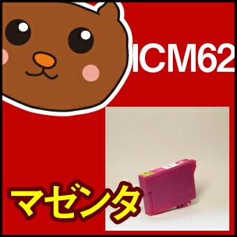 IC4CL62 関連商品はこちら