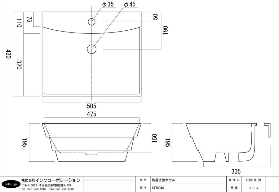 ink-co  라쿠텐 일본: -세일-도기 세면 볼(화장실하치・도기 세면 ...