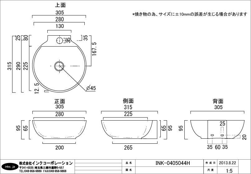 ink-0405044hzu.jpg