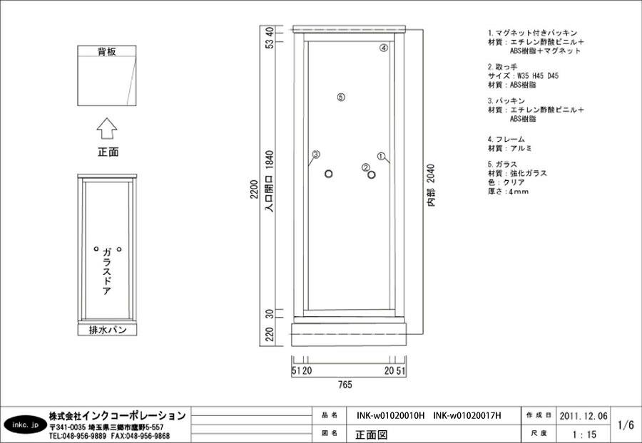 ink-co  라쿠텐 일본: 유리 샤워 부스 ABS 소재 (염가 ・ 절 유형 ...