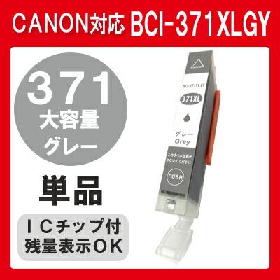 canon プリンター mg5730 ファームウェア
