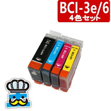 プリンターインク CANON キャノン BCI-3e/6 4色セット 対応プリンタ: MP740 MP710 560i