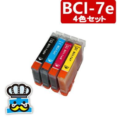<メール便送料無料>CANON キャノン BCI-7e 4色セット 互換インク 【きゃのん/リサイクルインキ/リサイクルインキ /インキカートリッジ/リサイクルインキ/互換インキ/プリンタインキ/プリンターインキ/エコインク】