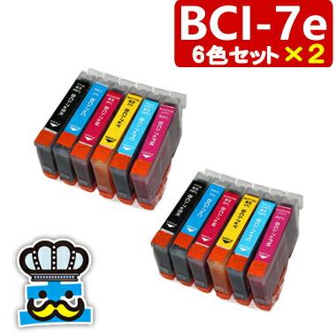 <送料無料>インク福袋 CANON キャノン BCI-7e 6色セット×2 互換インク 【きゃのん/リサイクルインキ/リサイクルインキ /インキカートリッジ/リサイクルインキ/互換インキ/プリンタインキ/プリンターインキ/エコインク/iP6700】