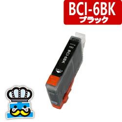 CANON キャノン BCI-6BK ブラック 単品 互換インクカートリッジ