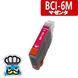 CANON キャノン BCI-6M  マゼンタ 単品 互換インクカートリッジ