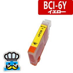 CANON キャノン BCI-6Y  イエロー 単品 互換インクカートリッジ