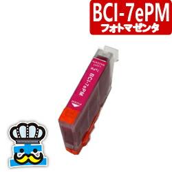 CANON キャノン BCI-7ePM フォトマゼンタ 単品 互換インクカートリッジ