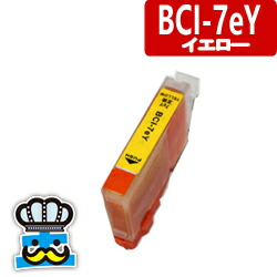 CANON キャノン BCI-7eY イエロー 単品 互換インクカートリッジ