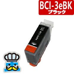 CANON キャノン BCI-3eBK ブラック 単品 互換インクカートリッジ