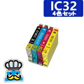 プリンターインク EPSON エプソン IC32 4色セット IC4CL32 対応プリンタ: PM-A750 PM-D600 PM-A700