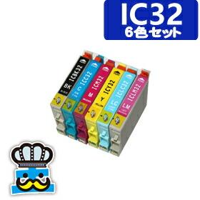 プリンターインク EPSON エプソン IC32 IC6CL32 対応機種: PM-A890 PM-D800 PM-G730 PM-A870 PM-D770 PM-G820 PM-G720 PM-A850V PM-A850 PM-D750V PM-D750 PM-G800V PM-G800 PM-G700