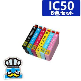 EP-804AU 対応 プリンター インク EPSON エプソン IC50 (IC6CL50) 互換インク