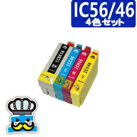 プリンターインク EPSON エプソン IC56/46 IC4CL56/46 対応機種: PX-602F PX-601F PX-502A PX-201