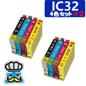 <メール便送料無料>インク福袋 EPSON エプソン IC32 4色セット×2 互換インク 【えぷそん/リサイクルインキ/リサイクルインキ /インキカートリッジ/リサイクルインキ/互換インキ/プリンタインキ/プリンターインキ/エコインク/PM-A750】