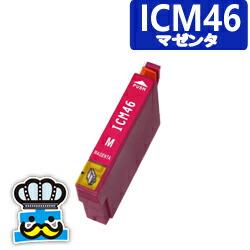 EPSON エプソン ICM46 マゼンタ 単品 互換インクカートリッジ