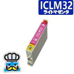 EPSON エプソン ICLM32 ライトマゼンタ 単品 互換インクカートリッジ