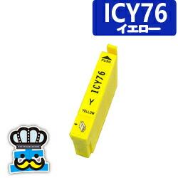 EPSON エプソン ICY76 イエロー 単品 互換インクカートリッジ 対応プリンター : PX-S5040 PX-M5041F PX-M5040F