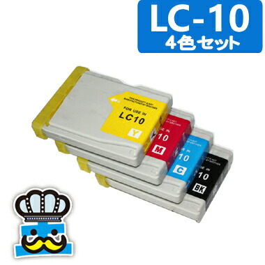 プリンターインク brother ブラザー LC10 対応プリンタ: MFC-880CDWN MFC-880CDN MFC-870CDWN MFC-870CDN MFC-860CDN MFC-650CDW MFC-650CD MFC-630CDW MFC-630CD MFC-480CN MFC-460CN DCP-350C DCP-155C MFC-850CDWN MFC-850CDN DCP-750CN DCP-330C