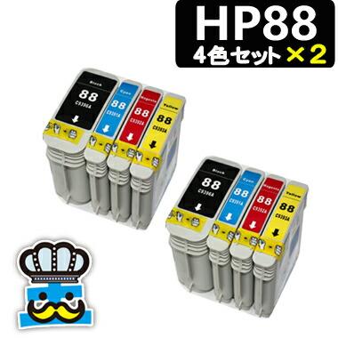 <送料無料>インク福袋 HP HP88 4色セット×2 互換インク 【ひゅーれっとぱっかーど/リサイクルインキ/リサイクルインキ /インキカートリッジ/リサイクルインキ/互換インキ/プリンタインキ/プリンターインキ/エコインク/K550】