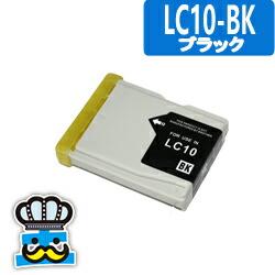 Brother ブラザー LC10-BK ブラック 単品 互換インクカートリッジ