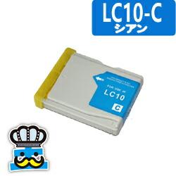 Brother ブラザー LC10-C シアン 単品 互換インクカートリッジ