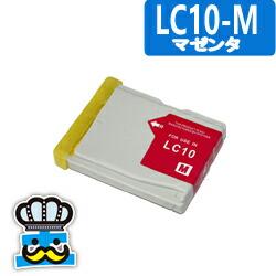 Brother ブラザー LC10-M マゼンタ 単品 互換インクカートリッジ