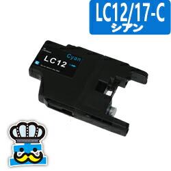 Brother ブラザー LC12-C シアン 単品 互換インクカートリッジ