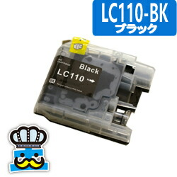 Brother ブラザー LC110-BK ブラック 単品 互換インクカートリッジ