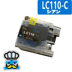 Brother ブラザー LC110-C シアン 単品 互換インクカートリッジ