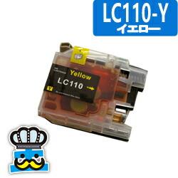 Brother ブラザー LC110-Y イエロー 単品 互換インクカートリッジ