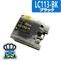 Brother ブラザー LC113-BK ブラック 単品 互換インクカートリッジ
