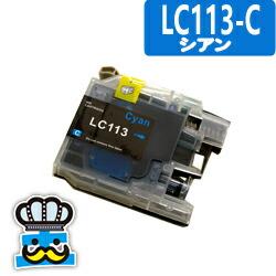 Brother ブラザー LC113-C シアン 単品 互換インクカートリッジ