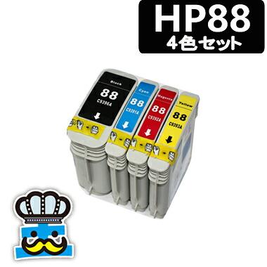 プリンターインク HP HP88 4色セット 互換インク 対応プリンタ: K550dtn K550