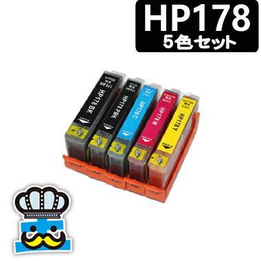 プリンターインク HP HP178 5色セット 互換インク 対応プリンタ: Premium C310C Premium C309G Premium FAX All-in-One C309A D5460 C6380 C5380