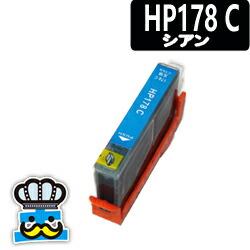 プリンターインク HP HP178C シアン 単品 互換インク 対応プリンタ: Photosmart-6521 6520 5520 4620 3520 B109A 6510 5510 3070A C310c B109N  B110A Plus B210A C309G C309a Wireless B109N Plus B209A B109A D5460 C6380 C5380
