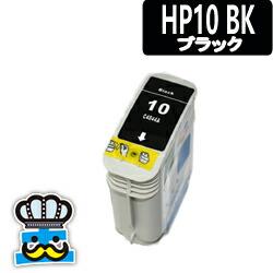 HP HP10BK ブラック 単品 互換インクカートリッジ