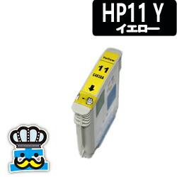HP HP11Y イエロー 単品 互換インクカートリッジ