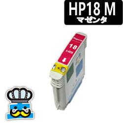 HP HP18M マゼンタ 単品 互換インクカートリッジ