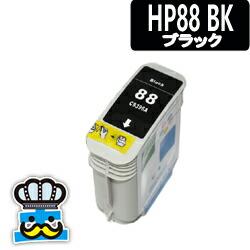 HP HP88BK ブラック 単品 互換インクカートリッジ
