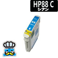 HP HP88C シアン 単品 互換インクカートリッジ
